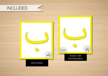 Arabic flash cards complete set alphabet, numbers, shapes and colours