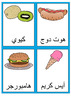 Arabic food vocabulary cards