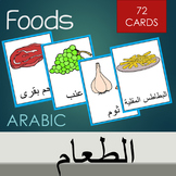 Arabic food vocabulary cards