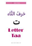 Arabic letter Taa حرف التاء
