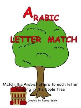 Arabic letter match