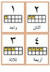 Arabic numbers vocabulary cards