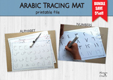 Arabic tracing sheets alphabet and numbers