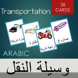 Arabic transportation vocabulary cards
