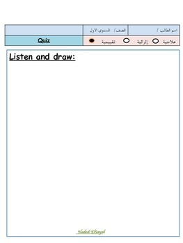 Arabic worksheets for the non Arabic speakers