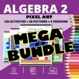 Arcade Algebra 2 BUNDLE: Math Pixel Art