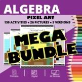 Arcade Algebra BUNDLE: Math Pixel Art