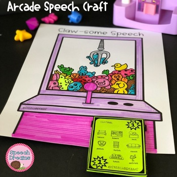Arcade Game Speech Therapy Craft (articulation language) cut and glue