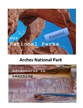 Adventures in Learning - Arches - Expanded!