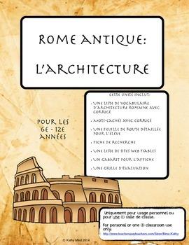 Architecture romaine - Roman Architecture -  Rome