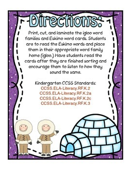 Arctic Center ~ Word Families CCSS Aligned