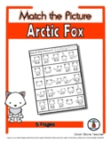 Arctic Fox Matching - Print, Answer & Color Worksheets - 5 Pages