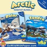 Arctic Habitat Diorama Project BUNDLE   Polar and Tundra Biomes