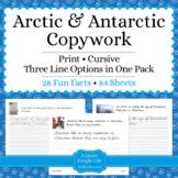 Arctic and Antarctic Unit - Copywork - Print - Handwriting