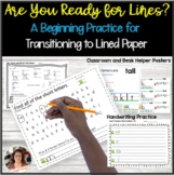 Lined Paper for Kindergarten Are You Ready for Lines?