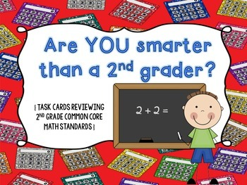 Are You Smarter Than a 2nd Grader? { Assess Your New 3rd Graders!}