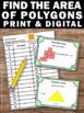 Area Task Cards, 3rd Grade Math Centers