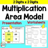 Area Model or Open Array Presentation and Worksheets