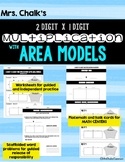 Area Model Multiplication - 2 digit by 1 digit