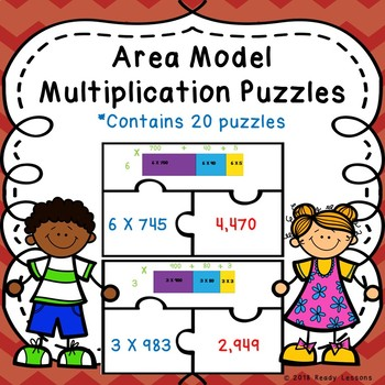 Area Model Multiplication Game for 4th Grade Math Game Puzzles 4.NBT.5