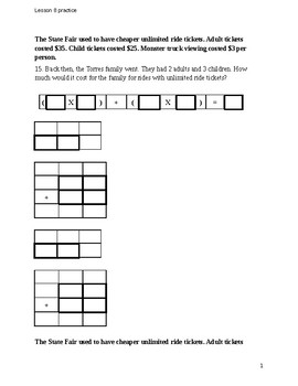 Area Model Word Problems modified and accommodating McGraw-Hill Ch.4 Lesson 8
