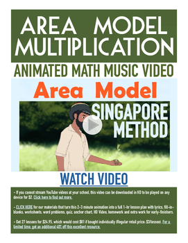 Area Model Multiplication | FREE Poster, Worksheet, & Fun Video | 4th-5th Grade
