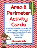 Area & Perimeter Activity Cards -4th Grade- 4.MD.3 Quiz Quiz Trade Concentration