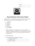 Area & Perimeter Dream Home Project