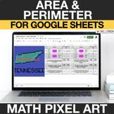 Area and Perimeter 4th Grade Math Mystery Picture Digital