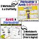 Area and Perimeter Bundle of Activities