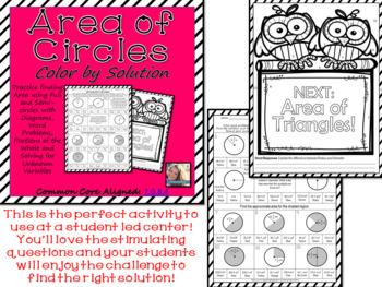 Area of Circles Worksheet