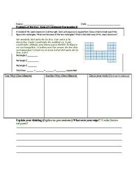 Area of Combined Rectangles Assessment (Bilingual) English and Spanish