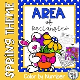Area of Rectangles Color by Number-Spring/Easter Theme
