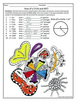 8th Grade Math Area of a Circle and Art Worksheet