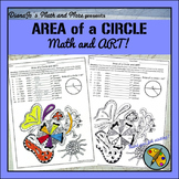 8th Grade Math Area of a Circle and Art Worksheet