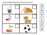 Argentina themed Match the Beginning Sound preschool learning games.  Daycare.
