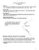 Argumentative Essay Bundle