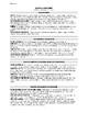 Argumentative Essay (Common Core Aligned) Complete Process Bundle