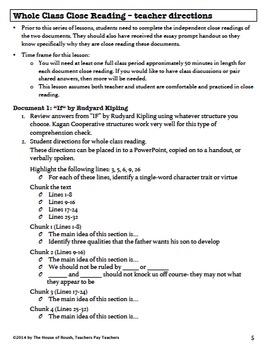 """Common Core Argumentative Essay Writing: """"If"""" versus """"Dauntless Manifesto"""""""