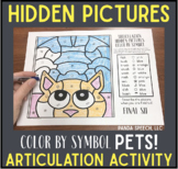Articulation Color by Symbol Hidden Images A Speech Therapy Activity