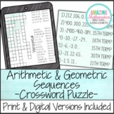 Arithmetic & Geometric Sequences Crossword Puzzle Activity Worksheet