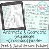 Arithmetic & Geometric Sequences Crossword Puzzle Activity Worksheet