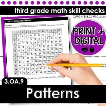 Arithmetic Patterns - Third Grade Print and Go