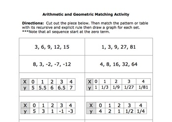 arithmetic and geometric matching activity by ms peterson tpt. Black Bedroom Furniture Sets. Home Design Ideas