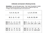 Arithmetic and Geometric Matching Activity