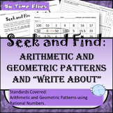 Arithmetic and Geometric Pattern Activity