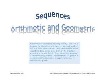 Arithmetic and Geometric Sequence Sort