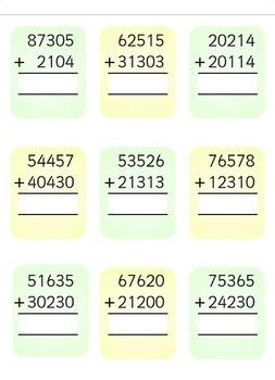 Arithmetic tasks