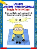 Arithmetic with decimals fun puzzle activity worksheet (Level 1)