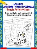 Arithmetic with decimals puzzle activity worksheet (Level 3)